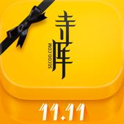 寺库奢侈品官方版v7.8.8 苹果版