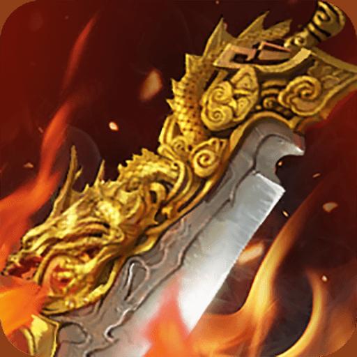 武林争霸九魔劫最新版手游v1.02 安卓版