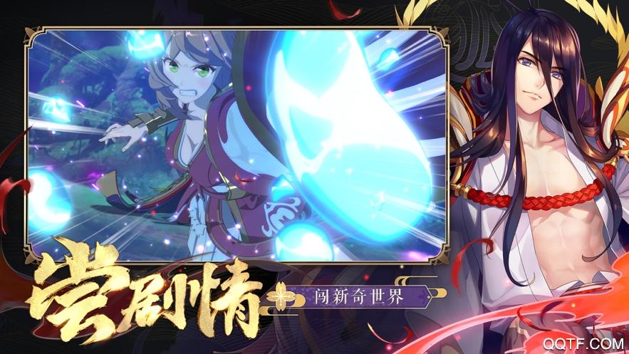 狐妖小红娘官方IOS版手游v1.0.3 iPhone版