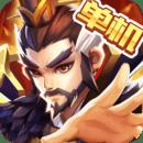 乱世曹操传手游无限元宝破解版v1.2.61 最新版
