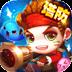 暴走弓箭游戏最新版v1.3.2 安卓版