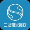 三沙阳光餐饮最新版v6.8.4 安卓版