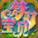 梦幻宝贝手游安卓版v1.2.3 最新版