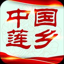 中国莲乡官方版v2.0 安卓版