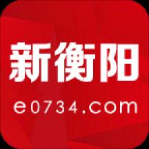 新衡阳官方版v1.3.2 安卓版