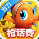 捕鱼风暴手游官方版v'3.8.6 安卓版