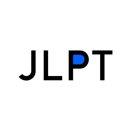 日语考级最新版v1.0 安卓版