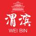 爱渭滨客户端v1.0.0 安卓版