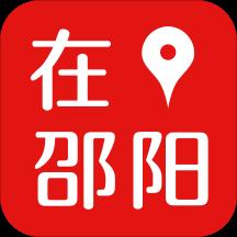 在邵阳客户端v6.6.0 安卓版