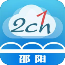云邵阳客户端v2.1.0 安卓版