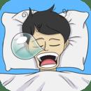 白日梦大作战最新版v1.0.8 安卓版