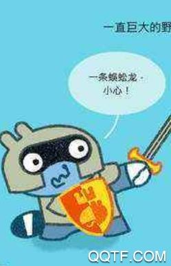 pango大探险游戏官方版