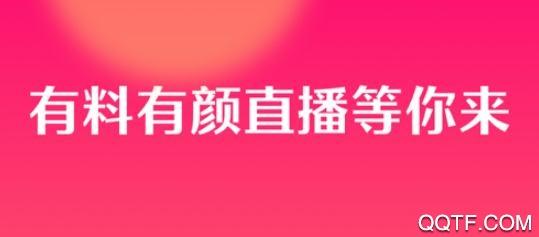 番乐短视频平台