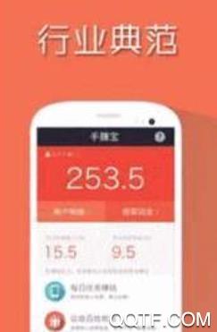 今日计步app下载