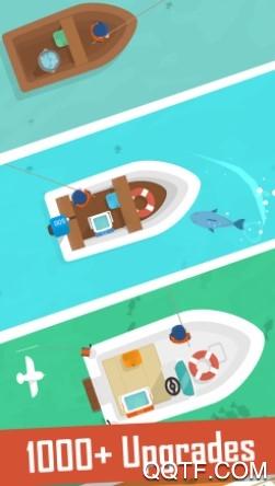 天天猎鱼最新IOS版手游