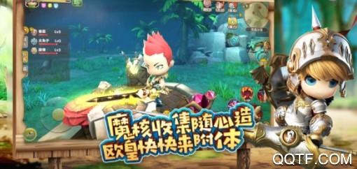 Knight Story官方IOS版手游