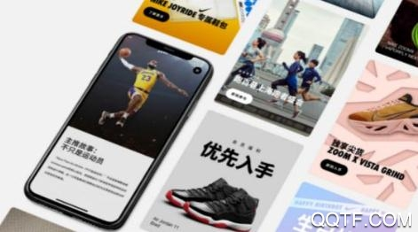 NikeApp中文版