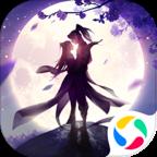 仙侠幻想v1.0.2 安卓版