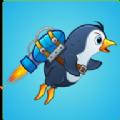 飞行小企鹅v1.1. 安卓版