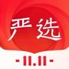 网易严选最新版v5.0.3 苹果版