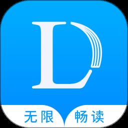 乐读文学appv1.3.5 安卓版