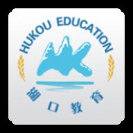 湖口教育云appv1.5 最新版