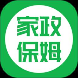 家政保姆v1.1 安卓版