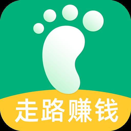 走呗走路赚钱v1.1.2 安卓版