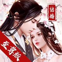 剑荡九州手游变态版v0.0.2 最新版