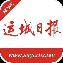 运城新闻最新版v4.3.0 安卓版
