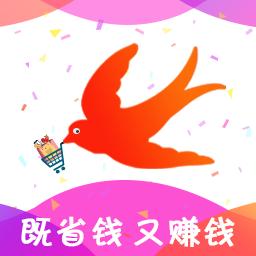 燕子街App官方版v2.1.9 最新版