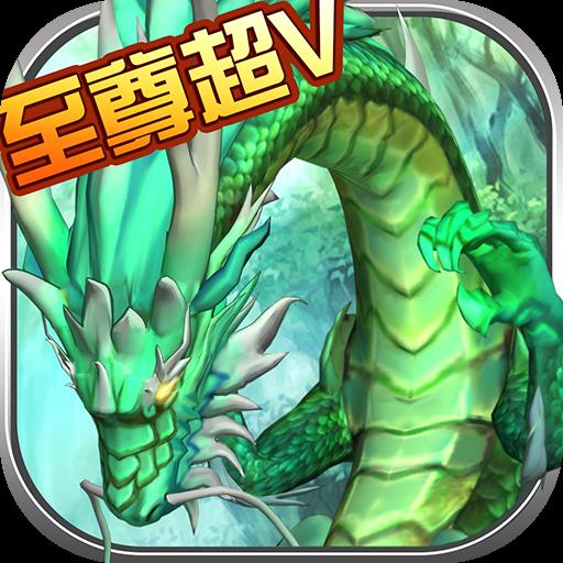 仙语奇缘至尊星耀版手游v1.0.1.0 最新版