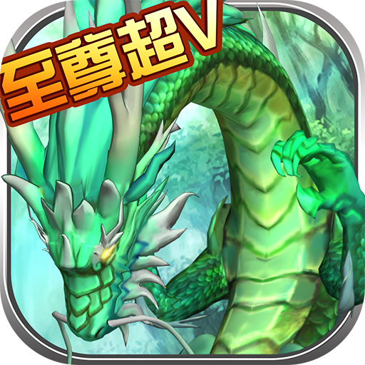 仙语奇缘无限元宝版手游v1.0.1.0 无限版