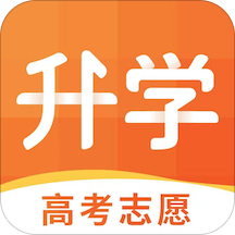 四川升学志愿指导客户端v1.02 安卓版