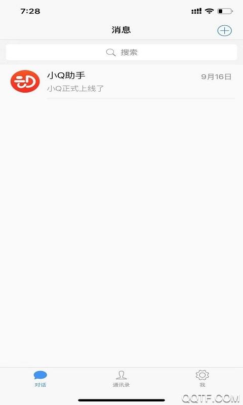 苏跃小Q手机客户端v1.4.5 安卓版