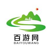 百游网appv1.0.5 最新版