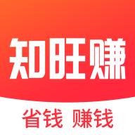 知旺赚appv1.2.1 安卓版
