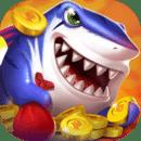 捕鱼海岛福利版v1.10.0.7 安卓版