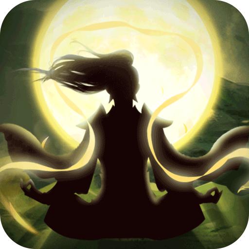 仙命决官方正版游戏v1.2 安卓版