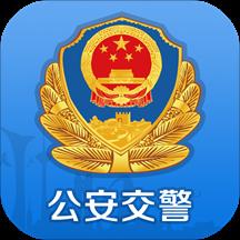 沈阳易行最新版v2.7.7 安卓版