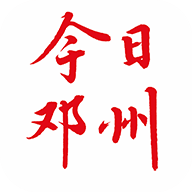 今日邓州v3.0.0 安卓版