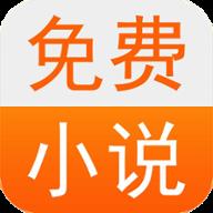 君悦小说v1.0.7 安卓版