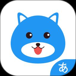 日语口语狂v4.4.7 安卓版