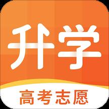 四川升学志愿指导App最新版v1.02 免费版