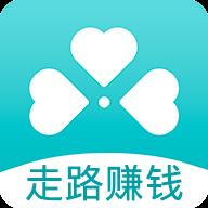 豆花app走路赚钱v1.10.25 安卓版
