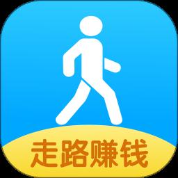 步行赚Appv1.0.0 安卓版