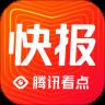 看点快报appv6.5.30 最新版