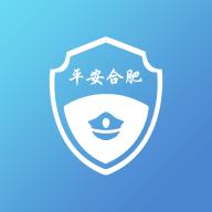 平安合肥appv2.0.1 最新版