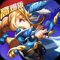 梦幻之翼高爆版v1.0.0 安卓版