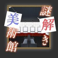 解谜美术馆IOS版手游v1.0.0 iPhone版